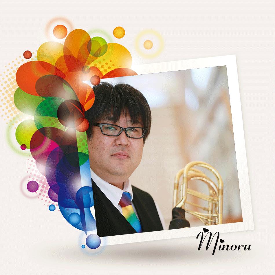 Minoru Iwasaki * Bass Trombone