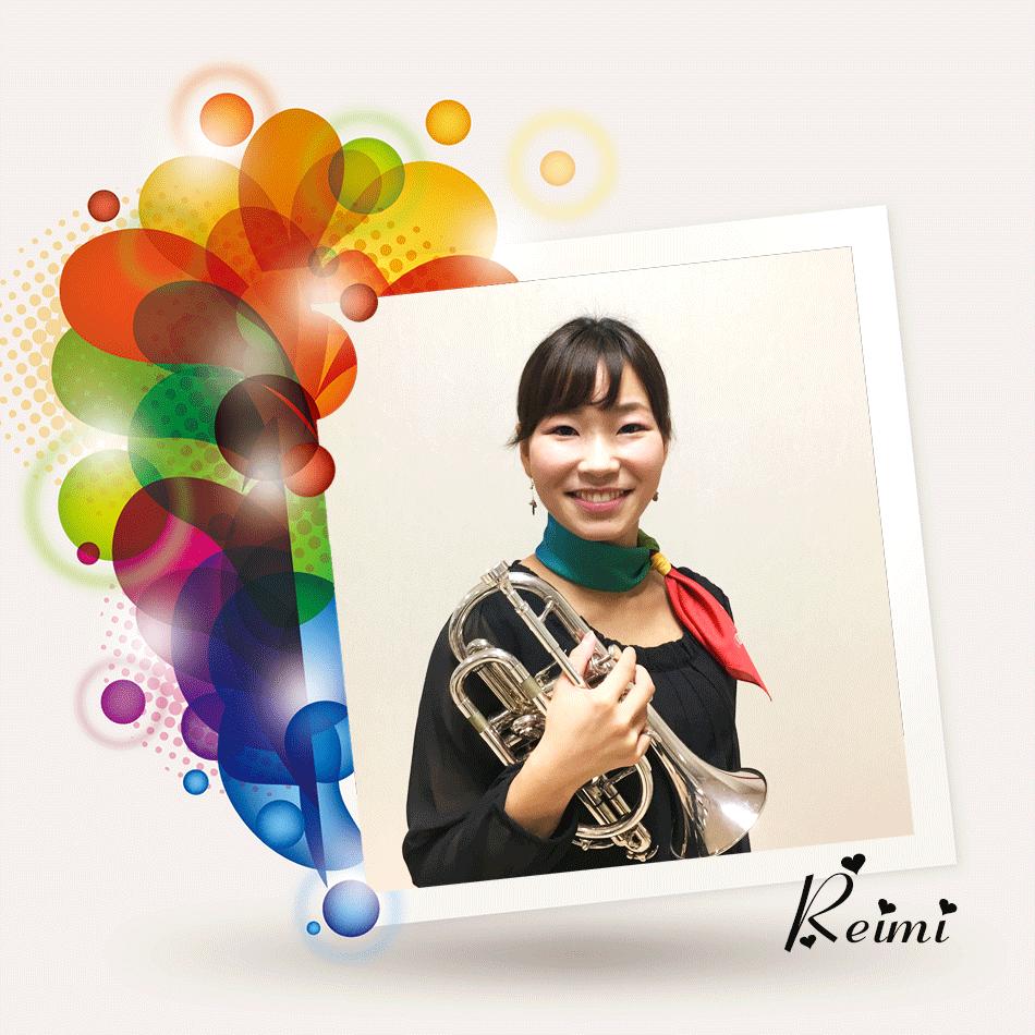 Reimi Hayamizu *Bb Cornet